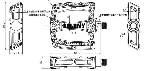 colonyfantasticplastic.jpg